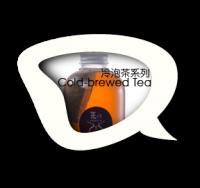 冷泡茶系列